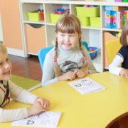 Подготовка к школе фрунзенский район