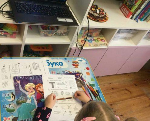 уроки онлайн